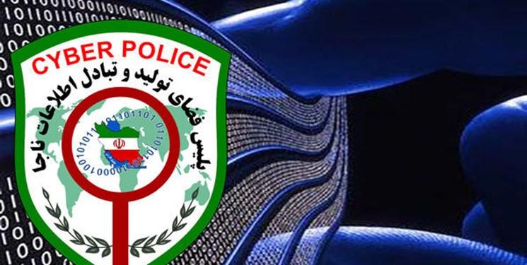 تصویر هشدار پلیس فتای اصفهان در خصوص کلاهبرداری در سایت های تبلیغاتی به بهانه فروش ویژه جشنواره زمستانه