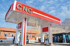 جایگاههای عرضه سوخت سی ان جی در آذربایجانشرقی افزایش مییابد