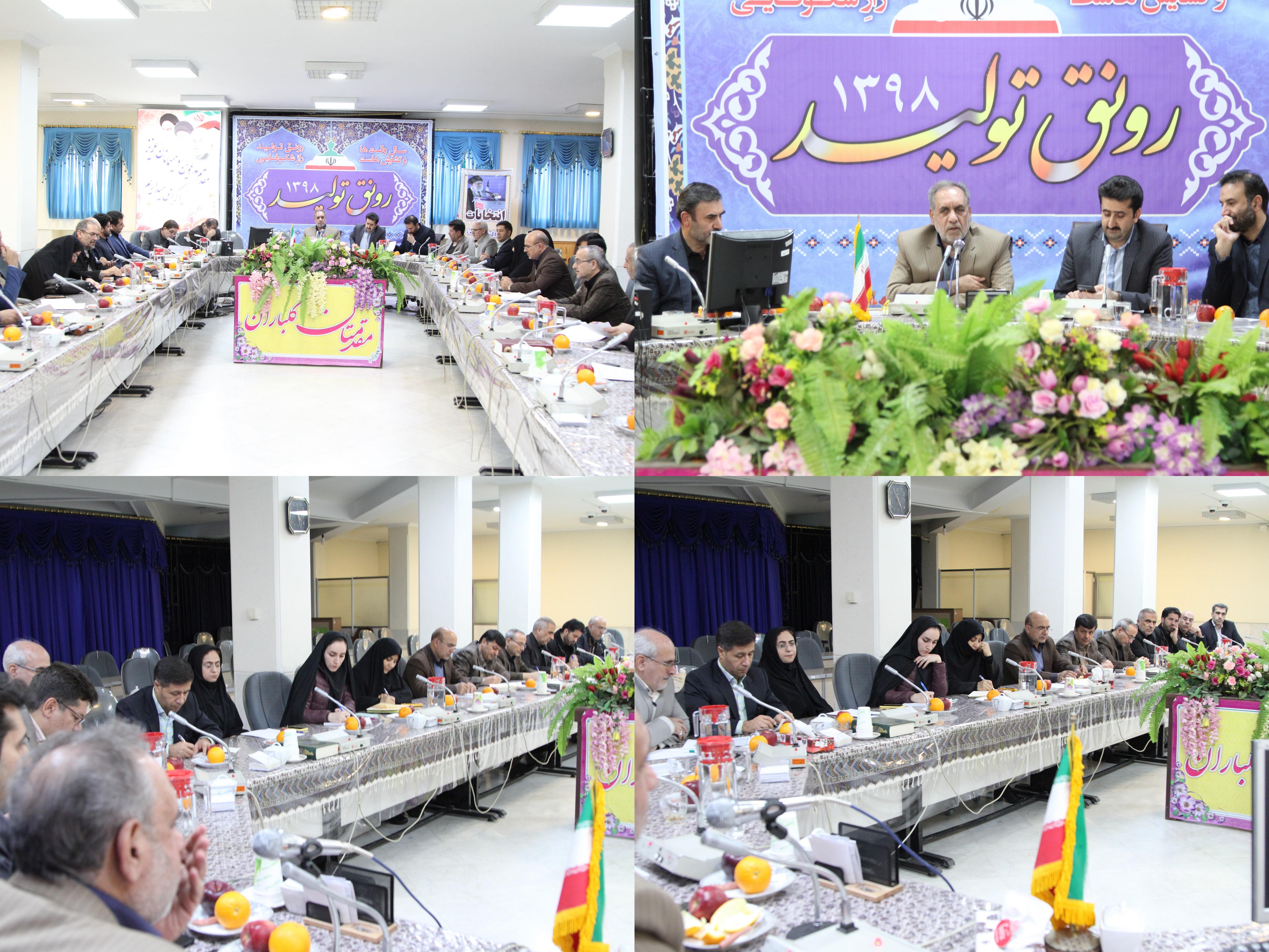 تصویر فرماندار اصفهان تأکید کرد: نمایندگان فرماندار در شعب اخذ رأی باید قوانین و مقررات را با دقت و جدیت رعایت کنند