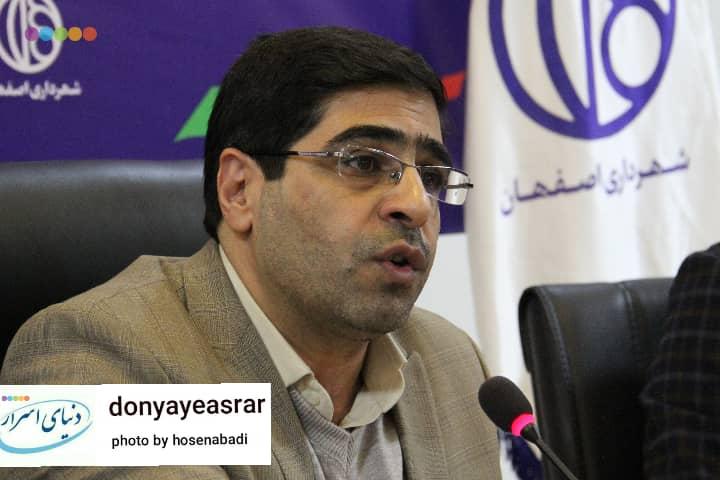Photo of ۲۰۰ عنوان برنامه در دهه فجر از سوی شهرداری اصفهان
