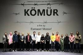 اکران فیلم سینمایی «کومور» در مراغه