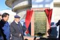 افتتاح نخستین پروژه ملی تصفیه پساب و استفاده صنعتی از فاضلاب شهری در شرکت پالایش نفت اصفهان