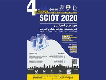 تصویر چهارمین کنفرانس بین المللی شهر هوشمند، اینترنت اشیاء و کاربردها