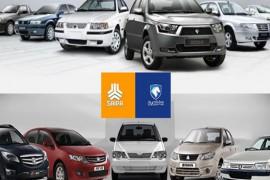 بیانیه خودروسازان: ۴۸ ساعت بعد از قرعهکشی پول خودرو را واریز کنید
