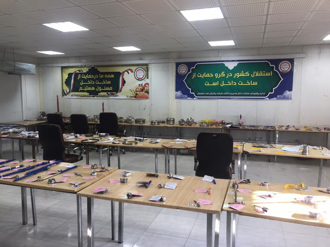 تصویر ۳۶۰میلیارد ریال صرفهجویی برای تولید قطعات در شرکت پالایش نفت اصفهان