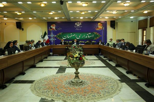 Photo of استاندار اصفهان از راهاندازی اردوگاه کار معتادان در این استان خبر داد