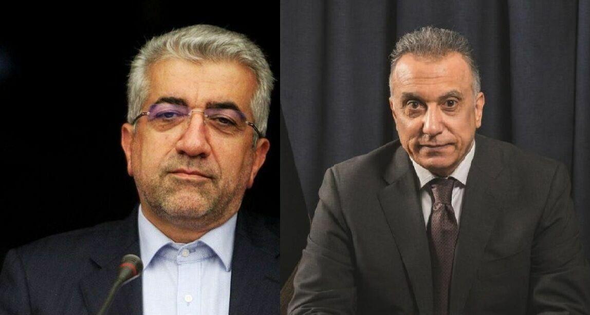 تصویر دیدار وزیر نیروی ایران با نخست وزیر عراق