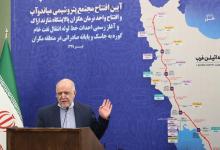 Photo of وزیر نفت اعلام کرد: عملکرد درخشان شرکت فولاد مبارکه در اجرای استراتژیکترین طرح دولت