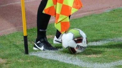 تصویر اعلام اسامی داوران هفته سی و دوم لیگ دسته اول