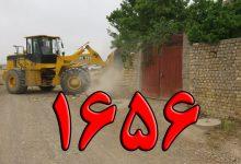Photo of تصرف غیرمجاز یا زمینخواری را به کجا گزارش دهیم؟ / تلفن ۱۶۵۶ پل ارتباطی با مردم برای مقابله با زمینخواری