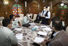 Photo of اولین دوره کانون ارزیابی و توسعه مدیران ذوب آهن اصفهان برگزار شد