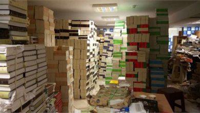تصویر کتابهای چاپ شده در آذربایجانشرقی ۱۰۰ درصد افزایش یافت
