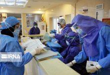 Photo of اختصاص ۳ هزار میلیارد تومان برای حمایت از بخش درمان در مقابل کرونا