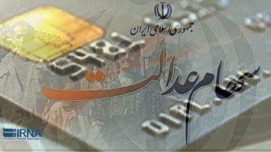 Photo of تمامی بانک ها موظف به ارائه کارت اعتباری با وثیقه سهام عدالت هستند
