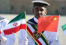 Photo of آسیا تایمز: آمریکا هرگز موفق به زمین گیر کردن اقتصاد ایران نخواهد شد