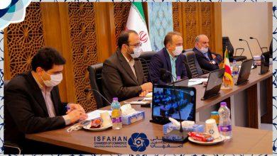Photo of رئیس اتاق بازرگانی اصفهان: