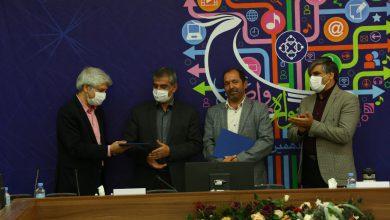 تصویر پانزدهمین جشنواره روابط عمومی های استان اصفهان؛