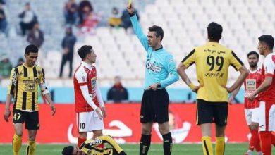 تصویر اعلام اسامی داوران مرحله نیمه نهایی جام حذفی