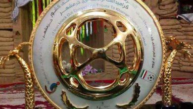 تصویر ساعت فینال جام حذفی اعلام شد