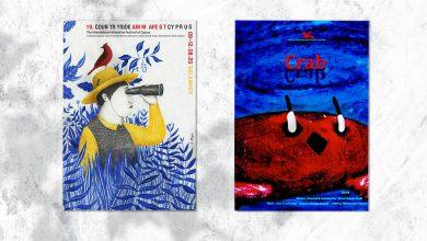 Photo of انیمیشن کانون به بخش مسابقه جشنواره قبرس راه یافت
