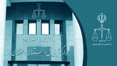 تصویر روابط عمومی دادگستری کل استان: