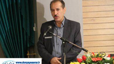تصویر رئیس دانشگاه علمی کاربردی اصفهان گفت؛