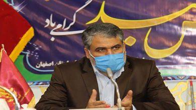 تصویر با حکم رئیس سازمان زندانهای کشور:محمود ضیایی فرد به عنوان مدیرکل زندان های استان اصفهان منصوب شد