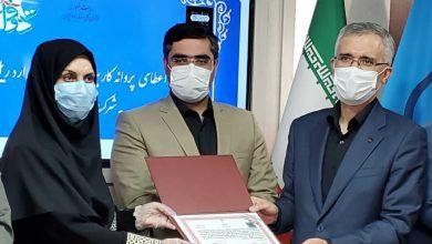 تصویر ذوب آهن اصفهان گواهینامه استاندارد ملی ایران برای تولید ریل را دریافت نمود