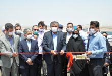 Photo of باحضور وزیر راه و شهرسازی صورت پذیرفت: