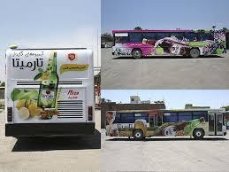 Photo of ممنوعیت نصب هر نوع تبلیغات و آگهی روی بدنه خارجی وسایل نقلیه
