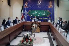 تصویر استاندار اصفهان: روسای دانشگاههای علوم پزشکی اصفهان و کاشان تنها مرجع آمار کرونا است