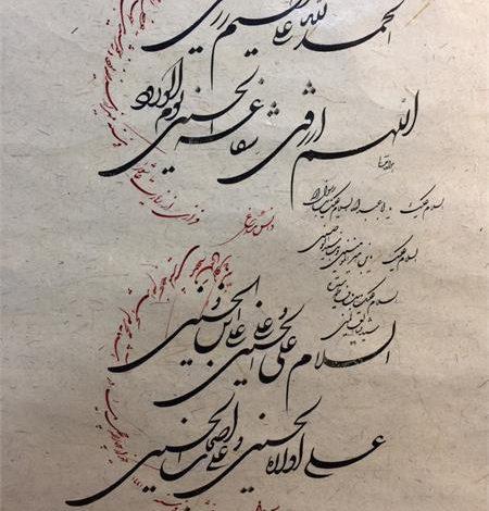 درخشش هنرمند مراغه ای در جشنواره خوشنویسی « خط عشق » .