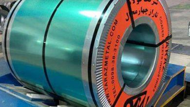تصویر تولید ورق گالوانیزه با پوشش TOC در شرکت فولاد تاراز چهارمحال و بختیاری