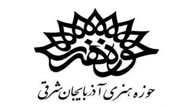 Photo of محکوم کردن کاریکاتور موهن توسط هنرمندان تبریزی