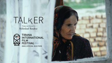تصویر «ناطق» بهترین فیلم دانشجویی جشنواره تیرانا شد