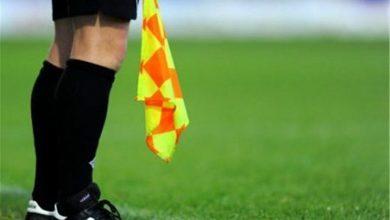 تصویر اعلام اسامی تیم داوری مسابقه فینال جام حذفی