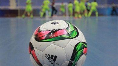 Photo of تاریخ برگزاری لیگ برتر فوتسال مشخص شد