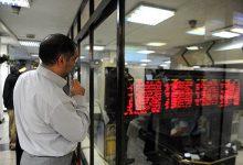 تصویر بورس معاملات امروز را با فشار فروش آغاز کرد/افت ۳۲هزار واحدی شاخص