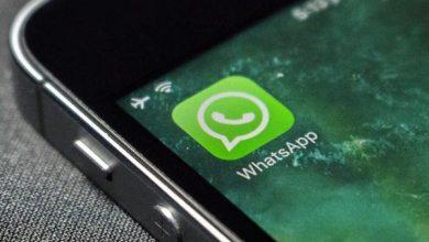 تصویر اختلال «واتس اپ» ارتباطی به شبکه ایران ندارد