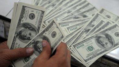 Photo of قیمت دلار ۲۶ شهریور ۱۳۹۹ به ۲۶ هزار و ۸۰۰ تومان رسید