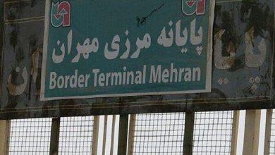 تصویر مرز مهران برای تردد زائران بسته است