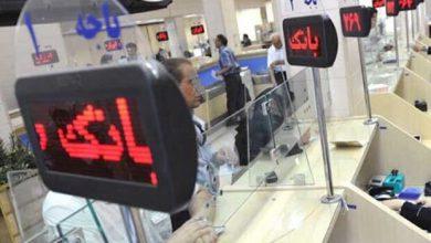 تصویر سپردههای بانکی ۳۸ درصد افزایش یافت/ رشد ۳۲ درصدی تسهیلات