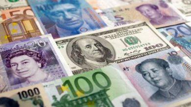 تصویر جزئیات نرخ رسمی ۴۷ ارز/کاهش نرخ رسمی یورو و پوند
