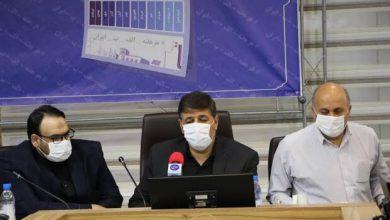 Photo of مدیرعامل شرکت توزیع برق شهرستان اصفهان خبر داد: