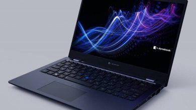 Photo of تولید لپ تاپ ۹۰۰ گرمی با ۴۸ گیگابایت رم