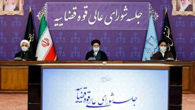 تصویر آیت الله رئیسی در جلسه شورای عالی قوه قضاییه:
