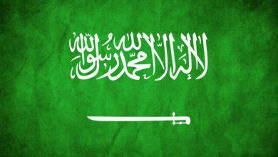 تصویر شرط عربستان برای تشکیل دولت فلسطینی؛ چانهزنی یا دشمنی با اسراییل؟