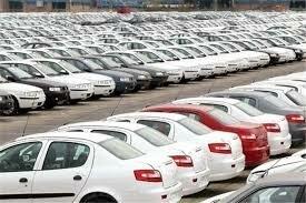 Photo of آغاز کاهش قیمتها در بازار خودرو