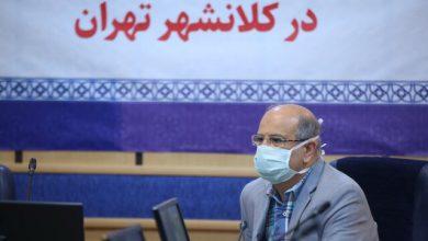 Photo of موج سوم کرونا در تهران آغاز شده است
