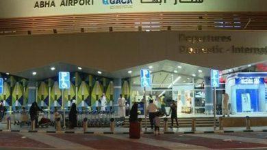 تصویر حمله انصارالله یمن به فرودگاه أبها عربستان برای سومین روز متوالی